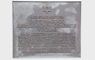 Gedenktafel am Ort der ehemaligen Synagoge Wetzlar