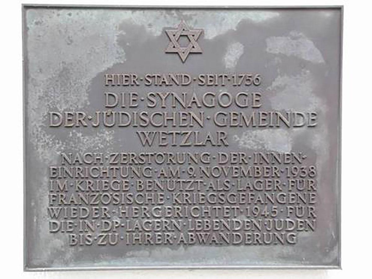 Gedenktafel Synagoge Wetzlar